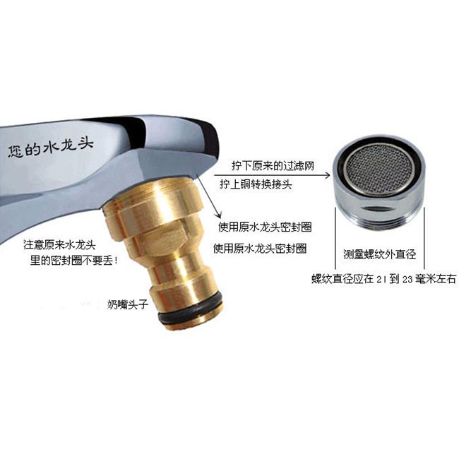 Durable brass threaded water pipe connector tube tap