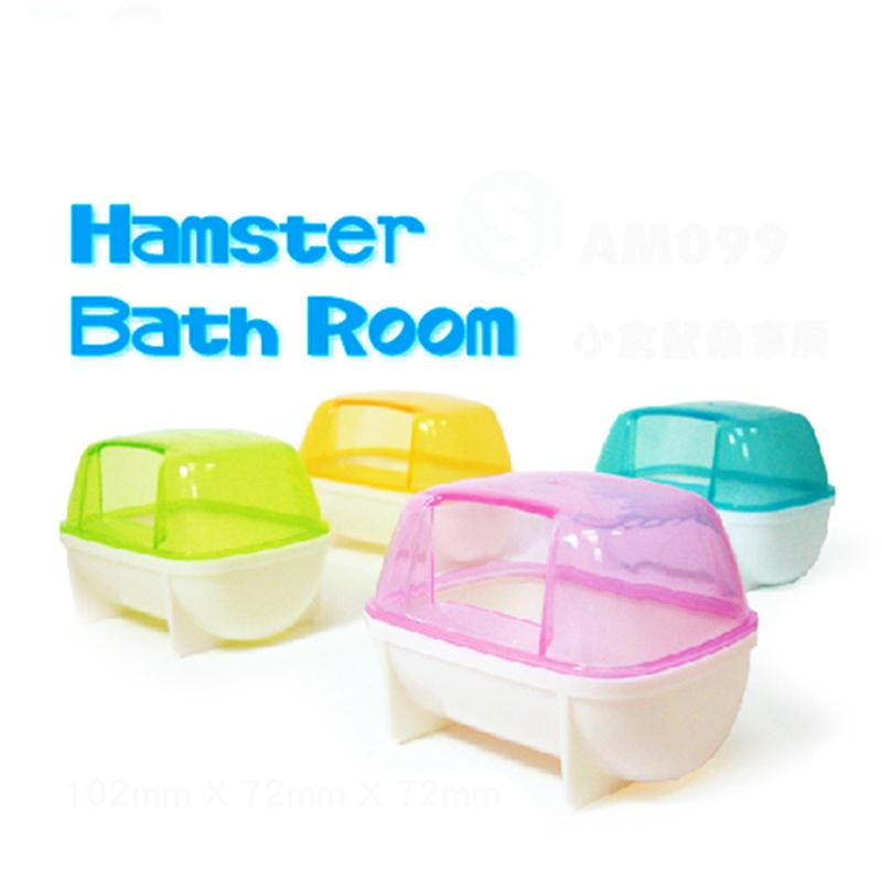Small animal hamster sauna sand bath room bathing potty - Mini commode plastique ...