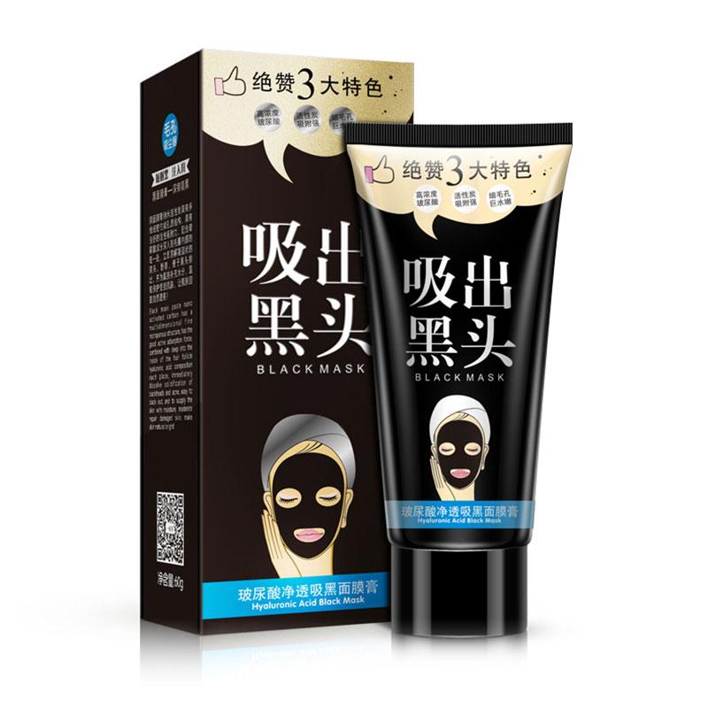 Que nettoyer la peau de la personne du maquillage