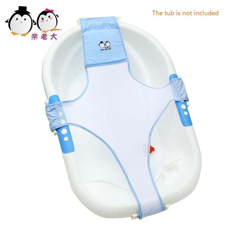 infant baby bath adjustable support for bathtub seat sling mesh net shower blue. Black Bedroom Furniture Sets. Home Design Ideas