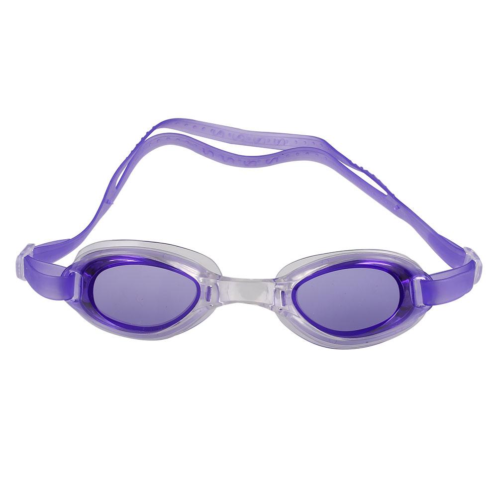 413d574f7a Swimming Eyeglasses « Heritage Malta