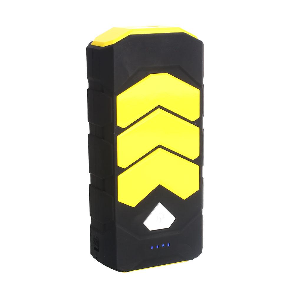 Universal-Jumper-Starter-Battery-Jumper-Starter-Car-Power-Bank-Automobile