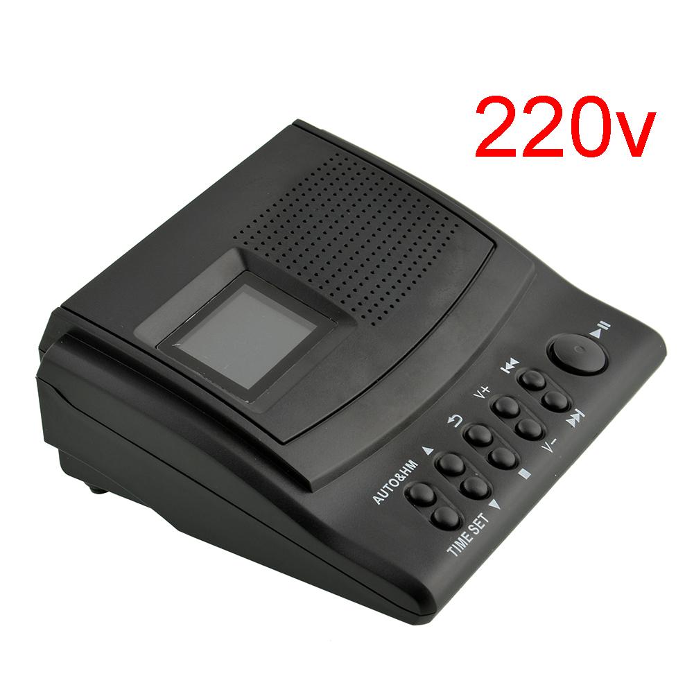 1B69-Black-110V-220V-Mini-Digital-Telephone-Recording-Slot-Voice-Recorder-Box